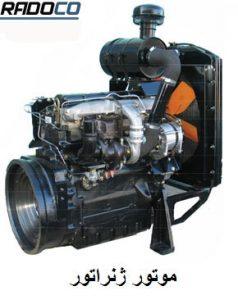 موتور ژنراتور برق