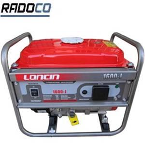 قیمت موتور برق 850 وات لانسین مدل LC 1600 J