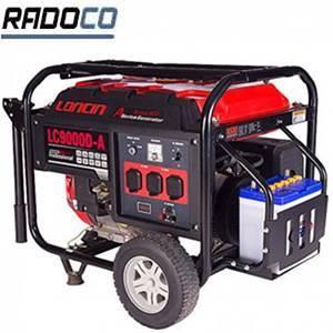قیمت موتور برق لانسین 6 کیلووات لانسین مدل LC 9000 DAS