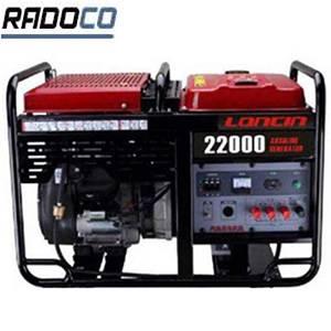 قیمت موتور برق 16 کیلووات لانسین مدل (LC 22000 (1PH